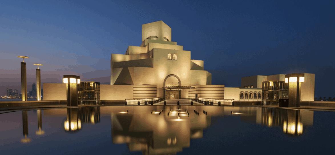 Museum Of Islamic Art